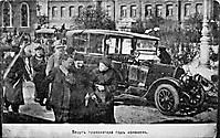 Ведут провокатора под конвоем. Петроград