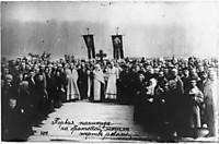 Февраль 1917_17