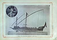История Российского флота_8