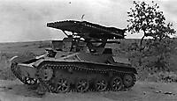 БМ-8-24
